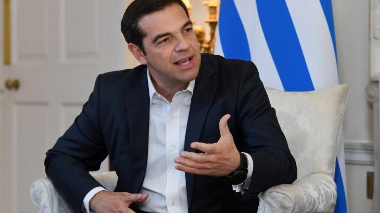 Гърция е съсед на Турция, оплака се Ципрас в Лондон