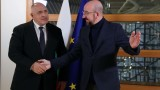 Борисов се тюхка, че у нас има съпротива срещу влизането в еврозоната