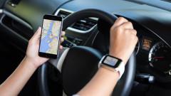Google Maps ни кара да избираме между бързина и екологичност