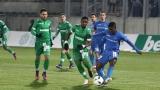 Сериозни мерки за сигурност в Разград за мача с Левски