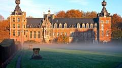 10-те най-иновативни университета в Европа