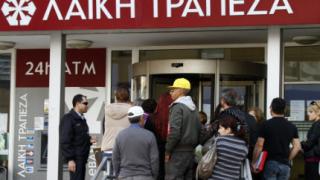 """Как се """"изтриват"""" дългове в Кипър"""