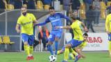 3,5 години по-късно: Левски отново наниза седем гола