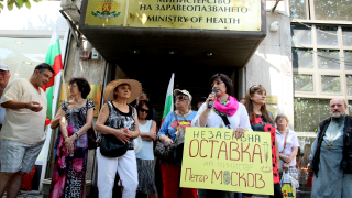 Българите да знаят, че не може да сеят нявсякъде отпечатъците си