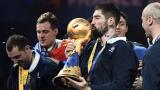 Франция триумфира за 6-и път със световната титла по хандбал