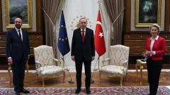 Фон дер Лайен и Шарл Мишел притиснаха Ердоган за правата на човека