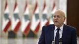Ливан има ново правителство след 13 месеца задънена улица