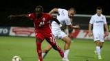 ЦСКА и Славия се изправят един срещу друг в мач от шампионата