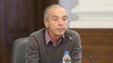 Областен председател на АБВ напусна партията заради доц. Мангъров