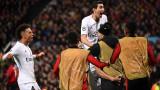 Манчестър Юнайтед загуби от ПСЖ с 0:2