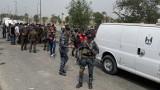 САЩ изтеглят контингента си от Ирак
