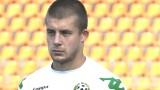 Марица (Пловдив) се подсили с юноша на ЦСКА