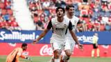 Осасуна - Валенсия 1:4 в мач от Ла Лига