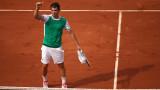 Доминик Тийм е на осминафинал след победа над Адриан Манарино