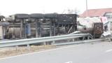 Няма опасност за населението от изтичащата цистерна в Казанлък