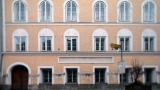 Австрия превръща родната къща на Хитлер в полицейски участък