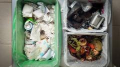 Как да живеем без боклук
