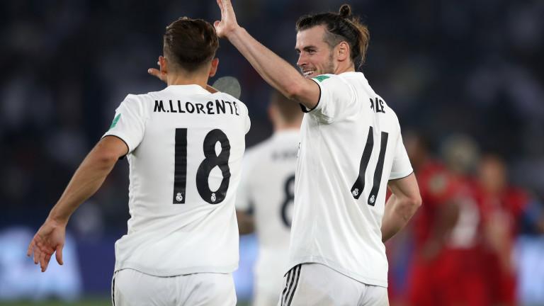 Кашима Антлърс - Реал (Мадрид) 1:3, хеттрик на Бейл, две асистенции за Марсело!