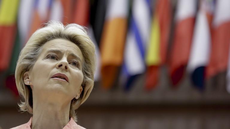 ЕС цени трансатлантическия съюз, иска укрепване