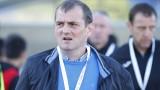 Златомир Загорчич: Ще продължим да наблягаме на младите, но ще вземем и опитни футболисти