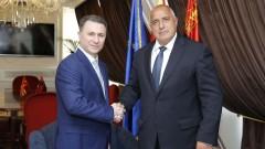 Борисов и Груевски с обединена позиция за бъдещето