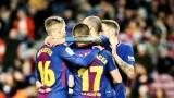 Барселона с ново постижение, което прави отбора №1 в Испания