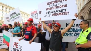 """""""Артекс"""" под прозорците на властта: Ние ковем новия """"Златен век"""""""
