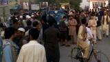 Хиляди на протест след убийството на цивилни в Афганистан