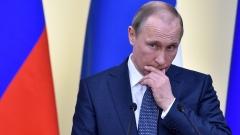 Путин иззе от правителството управлението на държавния архив