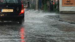 Няма бедстващи и пострадали хора след интензивните валежи в столицата и страната