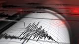Когато смартфоните засичат земетресeния
