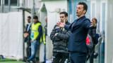 Треньорът на Пескара Никола Легроталие: Левачката на Божинов е смъртоносна
