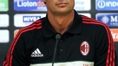 Милан загуби още един за дербито с Юве