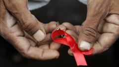 1 декември - Световен ден за борба срещу СПИН