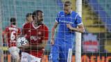 Левски загуби положителния си баланс срещу ЦСКА