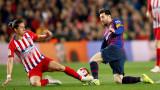 Барселона - Атлетико (Мадрид), 2:0 (Развой на срещата по минути)
