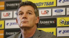 Емил Костадинов: През следващия сезон продължаваме по същия формат с плейофите