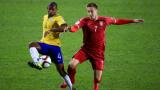 Сърбия стана световен шампион до 20 г.