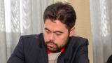 Скандален завършек на шахматния фестивал в Гибралтар
