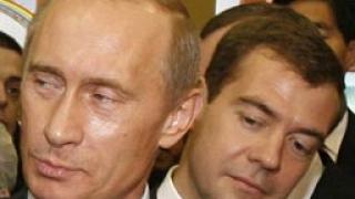 Икономическата политика при тандема Медведев – Путин