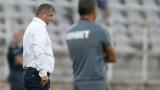 Върба: Не е зле да не загубиш от ЦСКА