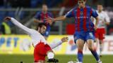 ЦСКА има две загуби от Базел, но е отстранявал швейцарци
