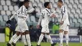Мората класира Ювентус напред в Шампионската лига с гол в продължението срещу Ференцварош