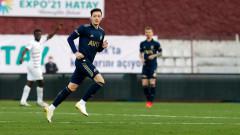 Йозил дебютира за Фенербахче с победа над отбора на Страхил Попов
