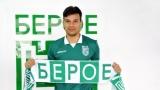 Асен Георгиев отново в Локомотив (Пловдив)