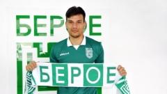 Асен Георгиев: Чувствам голямо напрежение
