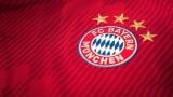 Байерн (Мюнхен) откри трето футболно училище в Китай