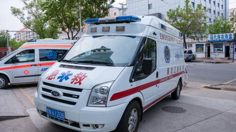 Най-малко 21 души са загинали, след като автобус, превозващ ученици