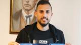 Мароканците носят късмет на Левски