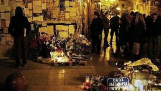 Отново стрелба по ученик в Гърция